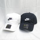 NIKE U H86 WASH CAP 老帽 帽子 棒球帽 後可調 913011- 白 / 黑【iSport 愛運動】