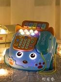 兒童打地鼠玩具嬰幼兒益智女寶寶男孩老鼠大號敲打小孩1-3一歲半2 町目家