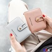 【貝貝】短夾 短款 折疊 卡包 錢包 一體包