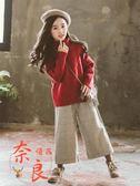 女童毛衣兩件套秋冬裝女童套裝時髦時尚洋氣潮網紅【奈良優品】