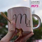 創意大理石紋陶瓷杯歐式金邊辦公水杯子男女情侶咖啡杯