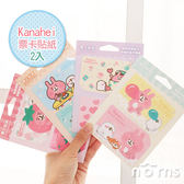 Norns【Kanahei票卡貼紙2入】卡娜赫拉 正版授權 P助兔兔 悠遊卡貼紙 證件裝飾貼紙 不殘膠 卡片貼