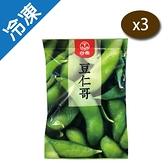 台畜豆仁哥-鹽味130G/包X3【愛買冷凍】