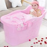泡澡桶成人家用塑料浴盆特大號加厚浴桶雙人浴缸斜靠式洗澡桶摺疊 igo全館免運