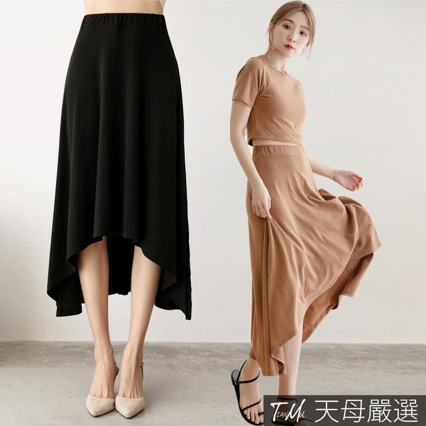 【天母嚴選】前短後長不規則修身長裙(共二色)