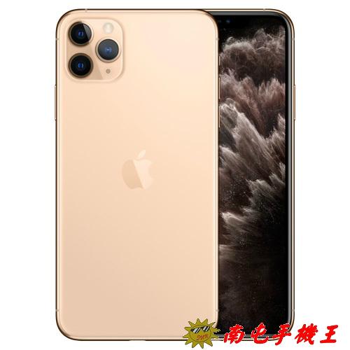 〝南屯手機王〞 蘋果 APPLE iPhone 11 Pro A2215 256GB【宅配免運費】