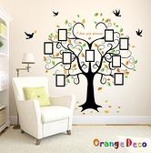 壁貼【橘果設計】相片樹 DIY組合壁貼 牆貼 壁紙 室內設計 裝潢 無痕壁貼 佈置