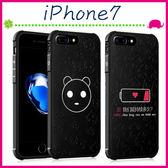 Apple iPhone7 4.7吋 Plus 5.5吋 黑色浮雕背蓋 創意手機套 TPU保護套 全包邊手機殼 個性保護殼 貓咪
