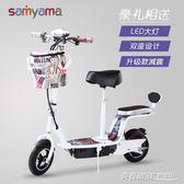 10寸女性電動車成人小型電瓶車踏板車迷你代步車摺疊電動滑板車ATF 限時下殺價