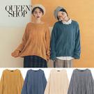 Queen Shop【01070918】休閒素色麻花造型長袖針織毛衣 四色售*現+預*