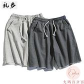 大碼青年運動短褲休閒褲子男士寬鬆百搭夏季薄款【大碼百分百】