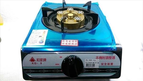 快速白鐵大單口爐KG-9【87773051】另有天然瓦斯款液化瓦斯 小瓦斯爐《八八八e網購