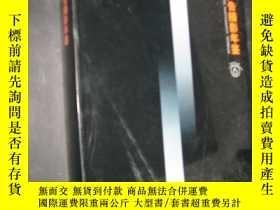 二手書博民逛書店中國廣告攝影年鑑罕見(2006-2007年)6713 中國廣告協