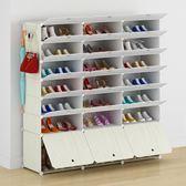 618好康又一發簡易鞋櫃多功能家用宿舍經濟型多層組裝塑料實木紋防塵儲物櫃鞋架wy