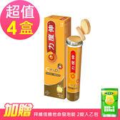 【德國拜耳】力度伸C+鈣+D3發泡錠-柳橙口味x4盒(15錠/盒)-加贈拜維佳 發泡錠2錠