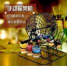 KTV喝酒玩具酒具 喝酒道具 美式搖獎機歐美酒具 喝酒游戲酒吧用具 萬客城