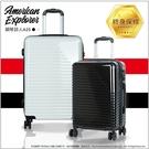 American Explorer 行李箱 輕量 PC鋼琴鏡面 加大版型 25吋 A23