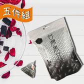 台灣黑豆水 立體茶包五件組 平均一件$270