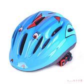 安全帽 兒童騎行頭盔輪滑安全帽戶外防摔可調節自行車頭盔LB5040【Rose中大尺碼】