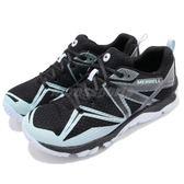 Merrell 戶外鞋 MQM Edge GTX 黑 藍 Gore-Tex 防水 越野 休閒鞋 運動鞋 女鞋【PUMP306】 ML76660