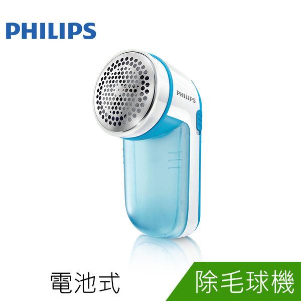 【可超商取貨】PHILIPS飛利浦電池式電動除毛球機(GC026)