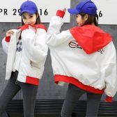 春秋季外套女學生韓版潮bf原宿風寬鬆百搭字母休閒棒球服外套上衣【無趣工社】