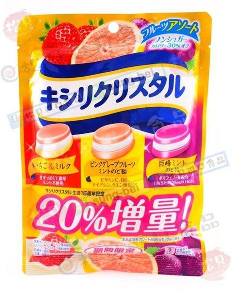 《松貝》三星綜合水果糖74g【4547894702666】ca57