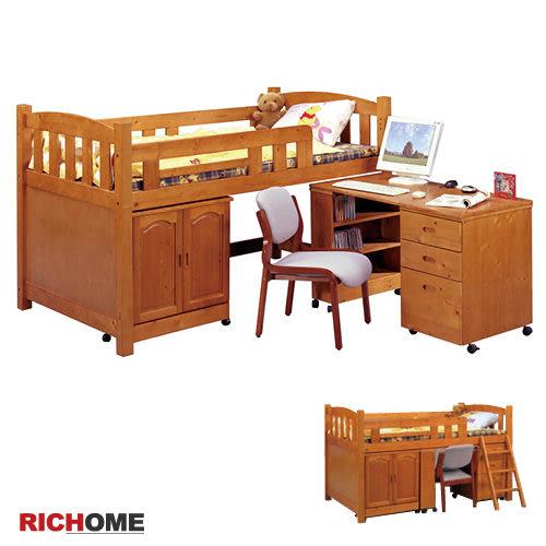 【RICHOME】BE184《貝克漢書桌型床組》 床架     書桌   書櫃   收納櫃