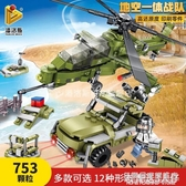 潘洛斯兒童積木軍事戰爭裝甲戰車益智拼裝玩具68男孩子10歲12 名購居家