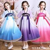漢服女童襦裙超仙古裝中國風夏季薄款寶寶兒童唐裝輕紗星空洋裝 美眉新品