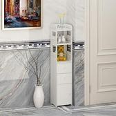 廚房收納櫃衛生間收納櫃浴室縫隙整理儲物櫃零食抽屜櫃窄櫃  ATF