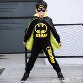 童裝萬圣節兒童服裝男童套裝春秋6男孩蜘蛛俠cosplay蝙蝠俠演出服 moon衣櫥