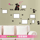壁貼 / 牆貼 B-014創意生活系列--相框貓咪 高級創意大尺寸-賣點購物
