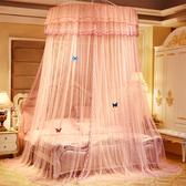 吊頂式蚊帳公主圓頂床帳1.8m床家用蚊帳加密加厚2.0米免安裝帳子
