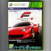 【XB360原版片 可刷卡】☆ XBOX 360 極限競速4 精華版 ☆中文版全新品【台中星光電玩】