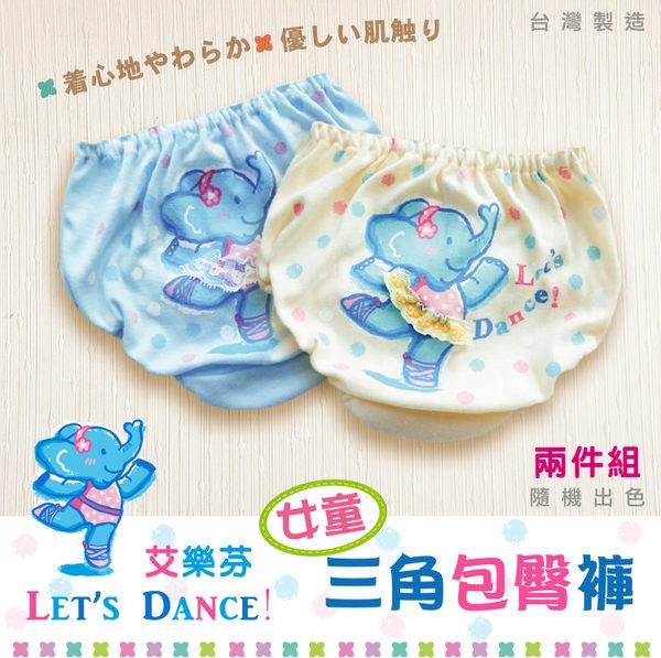 【福星】艾樂芬女童蕾絲包臀三角褲 / 台灣製 / 6件入 可混搭 /  3418