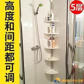 免打孔頂天立地浴室衛生間置物架壁掛廁所洗手間廚房收納用品神器【勇敢者】