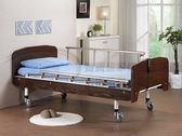 電動病床 電動床 贈好禮 立新 兩馬達電動護理床 C02 醫療床 復健床