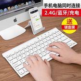 藍芽鍵盤  BOW航世蘋果ipad平板藍芽鍵盤安卓手機mac筆記本通用雙模無線鍵盤 igo 玩趣3C
