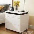 床頭櫃森亞多功能升降床頭櫃小電腦書桌簡約臥室白色鋼琴烤漆小儲物櫃子CY『新佰數位屋』