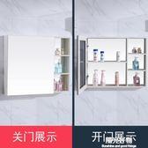 浴室櫃太空鋁浴室鏡櫃掛牆式衛生間鏡箱隱藏浴室鏡面櫃鏡子壁掛帶置物架 NMS蘿莉小腳丫