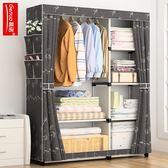 衣櫃 衣櫃簡易布衣櫃衣櫥布藝折疊收納簡約現代經濟型雙人組裝宿舍櫃子 T 情人節特惠