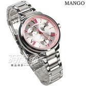 MANGO 羅馬三眼 淡粉色 淑女錶 不銹鋼帶 女錶 玫瑰金色x粉色 防水手錶 MA6667L-80