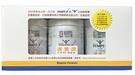 美國進口 速養遼 280Gx3瓶(組合價) (加贈3包)