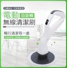 台灣現貨 新款手持電動清潔刷 馬桶刷套裝擦便器地毯廁所刷電動拖把 格蘭小舖