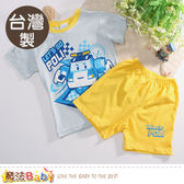 男童裝 台灣製POLI授權正版波力款純棉短袖套裝 魔法Baby