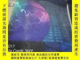二手書博民逛書店2017Asia罕見Credit 360°Y15667