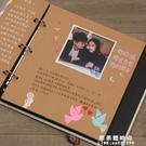 DIY手工相冊影集黏貼式寶寶成長情侶紀念本簡約布面文藝創意禮物【果果新品】