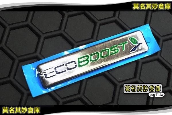 莫名其妙倉庫【AP008 Ecoboost標誌】Eco標 節能渦輪 1.0 專用尾標 Fiesta 小肥