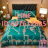 【床罩被套組】 歐式水洗真絲三四件套冰絲床上絲滑裸睡春床單床被套罩夏季【匯美優品】
